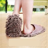 雪尼爾擦地拖鞋懶人擦地鞋可拆洗拖地拖鞋【大小姐韓風館】