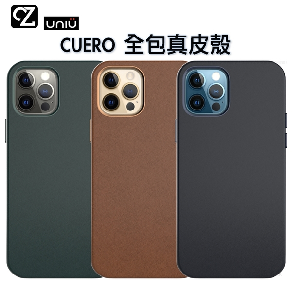 UNIU CUERO 全包真皮殼 iPhone 12 Pro Max mini 手機殼 保護殼 防摔殼 皮套 思考家