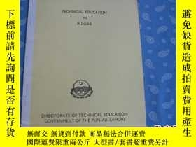 二手書博民逛書店TECHNICAL罕見EDUCATION IN PUNJAB【單
