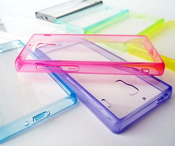 ☆索尼Sony Z1 糖果色 自帶防塵塞 矽膠 Sony Z1 L39H C6902 軟邊透明殼 果凍套 透明保護殼【清倉】