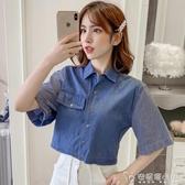 條紋拼接牛仔襯衫女復古港味夏季新款寬鬆設計感小眾短款上衣 安妮塔小鋪