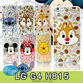 E68精品館 正版 迪士尼背景 透明殼 LG G4 H815 米奇米妮 維尼 卡通可愛 矽膠軟殼 手機套手機殼保護套