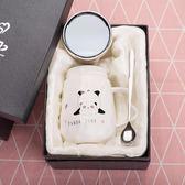 卡通陶瓷杯帶蓋勺馬克杯情侶咖啡牛奶杯簡約創意   SQ12976『寶貝兒童裝』