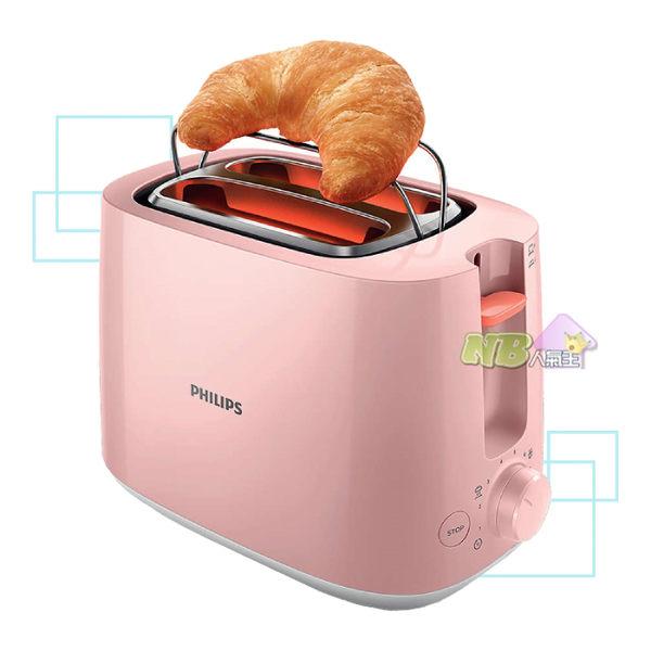 飛利浦 PHILIPS 電子式 智慧型 厚片 烤麵包機 HD2584