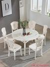 折疊餐桌方桌變圓桌 多功能可折疊餐桌小戶...