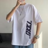 T恤-超火cec短袖男簡約ins潮原宿港風百搭男生五分袖簡約寬鬆半袖t恤