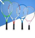 兒童網球拍初學者