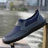 皮鞋 夏季透氣網鞋真皮鞋男士夏天中年男鞋子懶人網面休閒網眼洞洞涼鞋