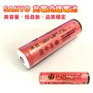 丹大戶外【SANYO】日本三洋 18650充電式鋰電池 TT-2600 2600mAh (保護板) 電池│行動電源│充電電池