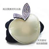 【粉紅堂 髮飾】可愛蘋果水鑽髮束 *黑色*
