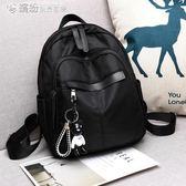 包包 後背包女士黑色尼龍雙肩女包包時尚休閒牛津布 「繽紛創意家居」