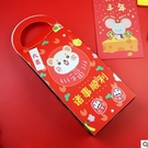 鼠年長條手提盒 年節禮盒【X086】牛軋...