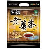 【限時出清】薌園黑糖老薑茶(10gx18入)/2袋【合迷雅好物商城】