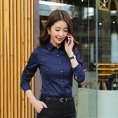 職業襯衫女長袖深色正裝韓版收腰端莊大氣秋