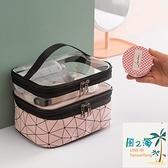便攜化妝包洗漱包女便攜旅行收納包盒大容量超大防水洗漱包【風之海】