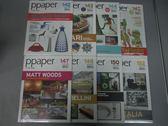 【書寶二手書T3/雜誌期刊_PAD】ppaper_142~152期間_共8本合售_Belgium Spirit等