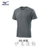 美津濃Mizuno 男款短袖排汗圓領衫 32TA9002-05