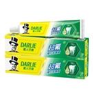黑人超氟強化琺瑯質牙膏200gx3支裝...