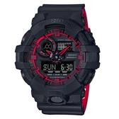 CASIO G-SHOCK 街頭亮彩螢光多色系列雙顯錶-黑X紅(GA-700SE-1A4)