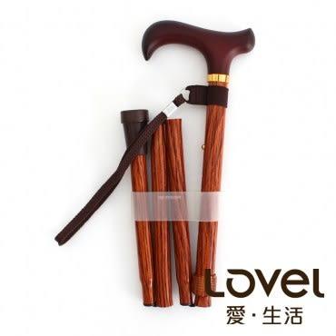 【孝親指定款】LOVEL 高質感仿木紋摺疊伸縮拐杖/手杖