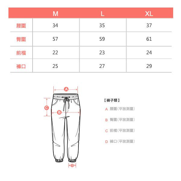 【8:AT 】寬鬆七分束口褲  M-XL(花紗紅)(未滿2件恕無法出貨,退貨需整筆退)