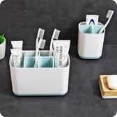 創意可拆卸牙刷牙膏收納架衛生間浴室洗漱用品套裝置物架 交換禮物