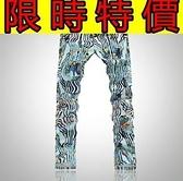 牛仔褲-自信必備單寧男休閒長褲59i5【巴黎精品】