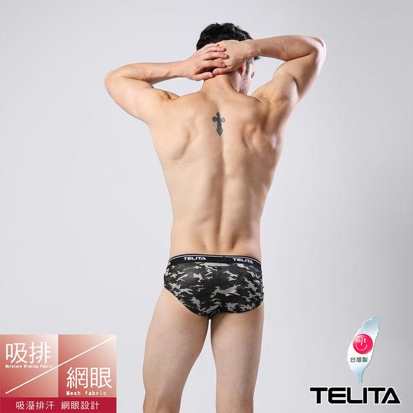 【TELITA】吸濕涼爽迷彩運動三角褲 墨綠色