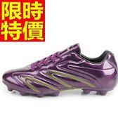 足球鞋-有型輕量運動男釘鞋61j23[時尚巴黎]