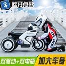 兒童電動摩托車三輪車小孩玩具車女寶寶電瓶車男孩充電童車鼎優康MBS「時尚彩紅屋」