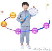 羽毛球拍3-12歲小學生幼兒園寶寶訓練耐用型雙拍兒童球拍 YXS 街頭布衣