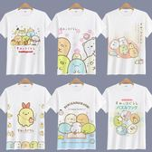 角落生物T恤可愛白熊企鵝炸豬排貓咪動漫二次元周邊短袖衣服夏季  S-3XL 任選一件享八折
