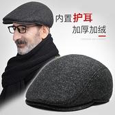 老人帽子男士秋爸爸爺爺保暖護耳貝雷帽老年人老頭鴨舌帽 快速出貨