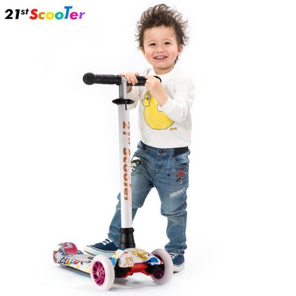 21st scooter兒童滑板車男女孩2歲滑滑車涂鴉踏板車四輪3-6-12歲 ATF米希美衣