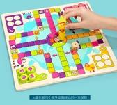 幼兒園桌游棋類玩具
