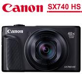 24期零利率 Canon PowerShot SX740 HS 公司貨