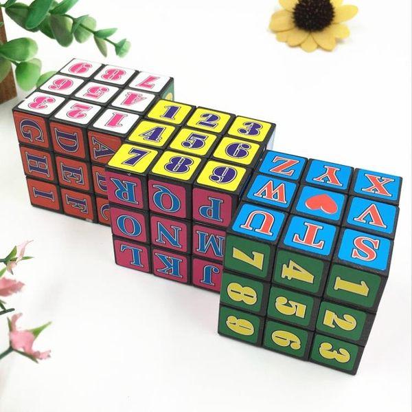 三階魔方魔數字魔英文魔方法方塊兒童益智玩具 聖誕交換禮物