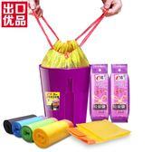 e潔自動收口垃圾袋 加厚家用廚房衛生間10捲中號小號手提式塑料袋