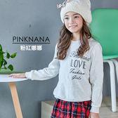 PINKNANA童裝-大童個性繡花棉質上衣39233