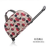 簡約布旅行包女拉桿包手提大容量防水輕便行李箱男行李袋短途摺疊   koko時裝店   ATF