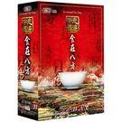 走遍中國之食在八方 DVD [十大菜系] 川菜 魯菜 湘菜 徽菜 浙菜 蘇菜 粵菜 閩菜 贛菜 淮揚菜