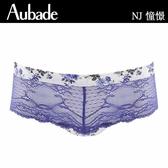 Aubade-憧憬M-XL印花蕾絲平口褲(藍小花)NJ