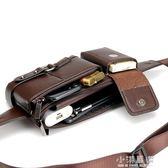 新款腰包男戶外運動跑步手機包小挎包單肩包大容量胸包腰帶包錢包『小淇嚴選』