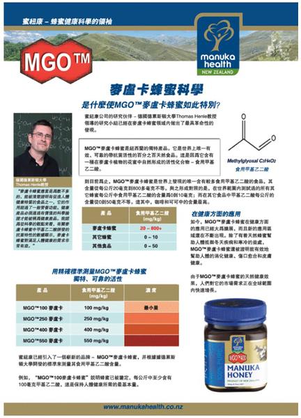 【蜜紐康manuka health】茶樹蜂膠牙膏100g