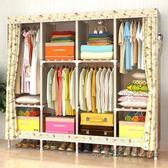 折疊衣櫥衣柜收納組裝簡易布衣柜布藝經濟型實木雙人簡約現代成人〖米蘭街頭〗igo