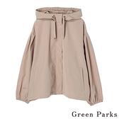 「Spring」蓬鬆褶袖口連帽拉繩夾克外套 - Green Parks