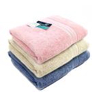 [COSCO代購] C128760 Gemini 飯店浴巾 80x148公分 2入