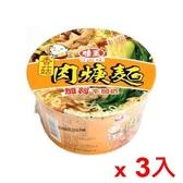 味王香菇肉羹麵碗88g x3入【愛買】