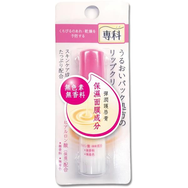 SHISEIDO資生堂 WA保濕專科彈潤護唇膏【康是美】