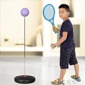 兒童網球拍羽毛球拍球類玩具3-6歲寶寶玩具男孩戶外體育運動玩具 町目家